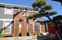 富岡市K様邸