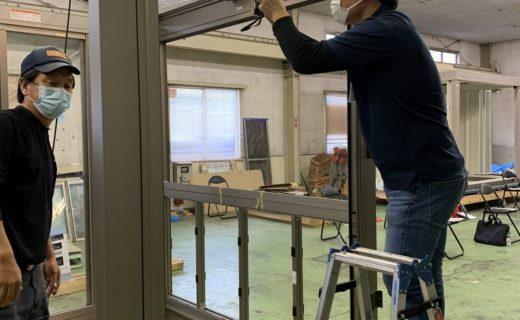 ガーデンルーム施工研修