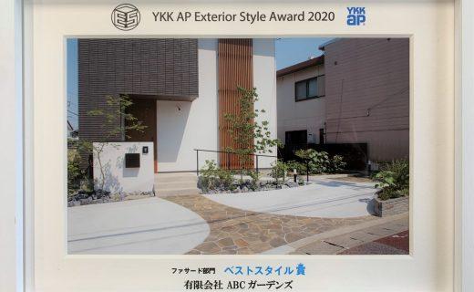 YKKコンテスト表彰状
